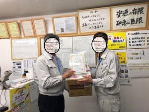 餅田智裕表彰
